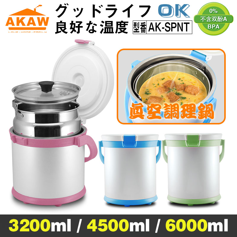 Akaw authentic japanese stainless steel stew pot roast pot free fire energy efficient insulation steamer general continued skillet 3.2l