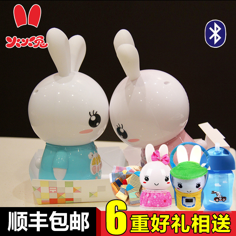 Ali luo fire fire rabbit g6 zaojiao early childhood story machine g7 f6 bluetooth remote control rechargeable download