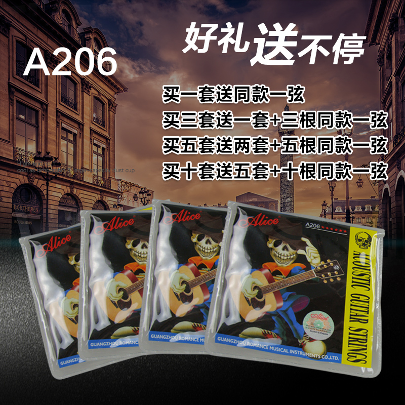 Alice a206 folk guitar strings acoustic guitar strings acoustic guitar strings guitar strings 1-6 chord sets of strings to send 1