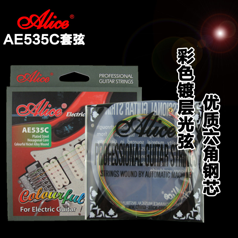 Alice alice ae535c electric guitar strings electric guitar strings set 6 color electric guitar strings free shipping