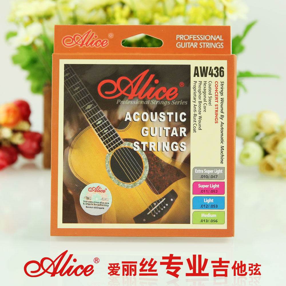 Alice alice aw436 acoustic guitar strings imported steel core strings guitar strings sets of strings guitar strings to send a chord