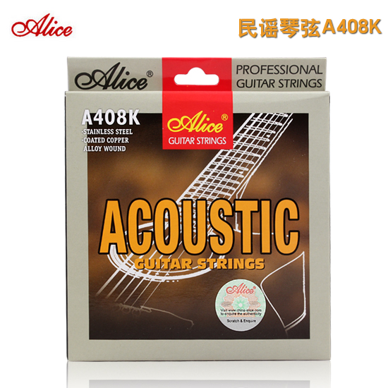 Alice alice string folk guitar strings imported steel core string acoustic guitar sets of strings guitar he strings genuine 6 root