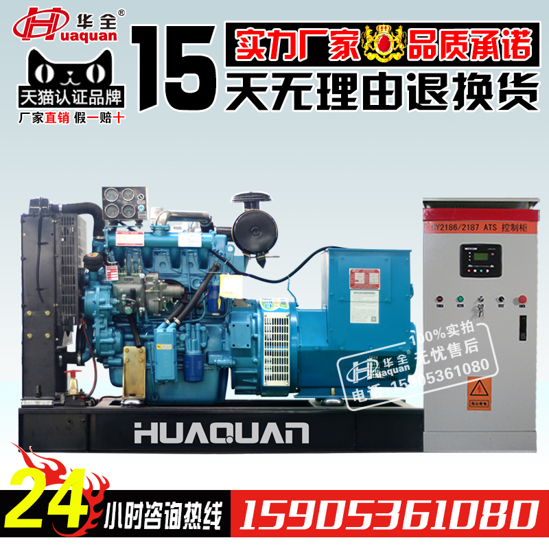 All copper automatic brushless generator 50kw diesel generator sets weifang diesel engine outlets throughout china