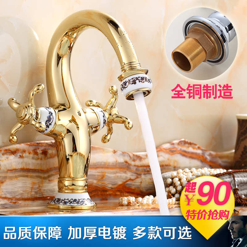 All copper faucet antique euclidian golden undercounter basin wash basin single hole hot and cold basin counter basin heightening counter basin basin