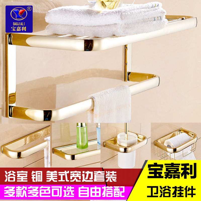 All copper free nail creative towel rack towel rack continental golden towel rack towel rack bathroom shelf bathroom suite bathroom accessories