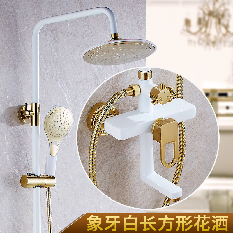All copper wall mounted platinum color pressure shower shower bath suite bathroom shower nozzle turbocharger grilled white paint home improvement