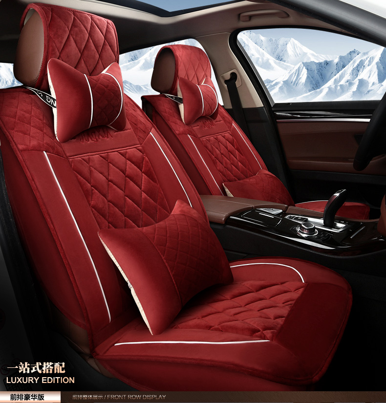 All inclusive car seat four seasons general seat cover kia k2k3 jetta special car seat cover winter plush seat cushion