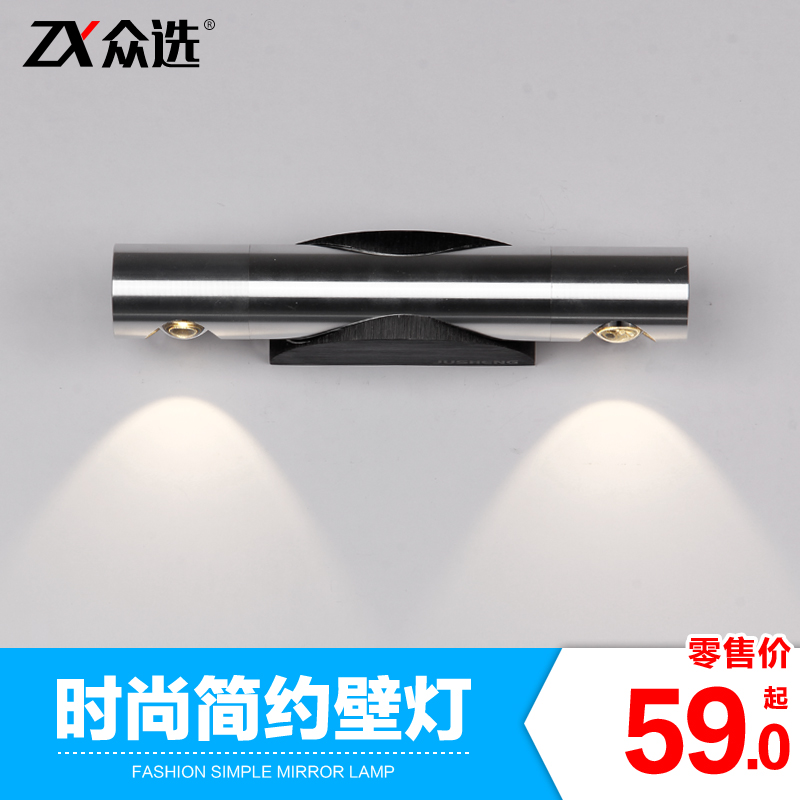 All selected led wall lamp bedside lamp creative modern minimalist aluminum wall lamp wall lamp living room hallway stairs wood light irradiation