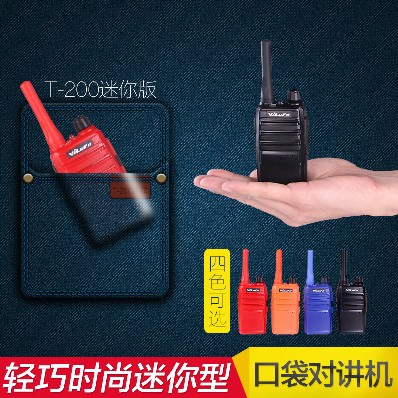 All the way walkie talkie civilian 5 w 50 km one pair of non t-200 mini version of the wireless power