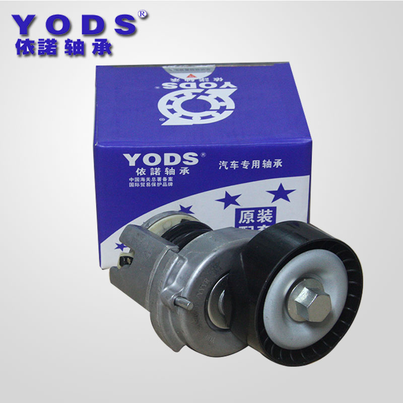 Alliance yu yods enoxaparin 1.6 lavida 1.6 polo 1.4 jinqing accfast gore generator tensioner tensioner Is