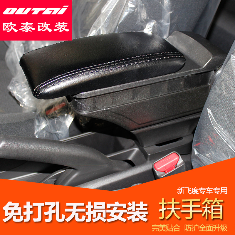Allotec 2014 new models fit the new black car central armrest free punch armrest storage box large capacity storage box