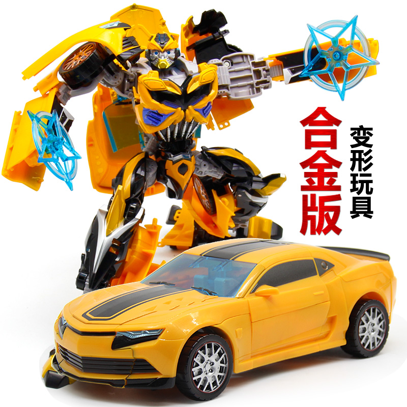 Alloy version of the area of deformation king kong toy bumblebee autobot robot model children's toys alloy