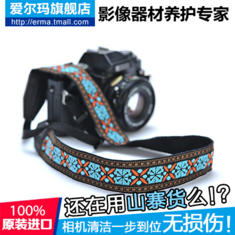 Alma (erma) italian style tulle ryan camera with slr camera strap strap genuine import