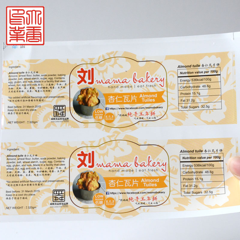 Almond snack food label sticker custom sticker printing color labels label printing/custom