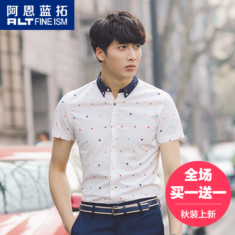 Alt arne blue extension men short sleeve shirt slim korean version of the dot buckle collar casual shirt 2016 summer new