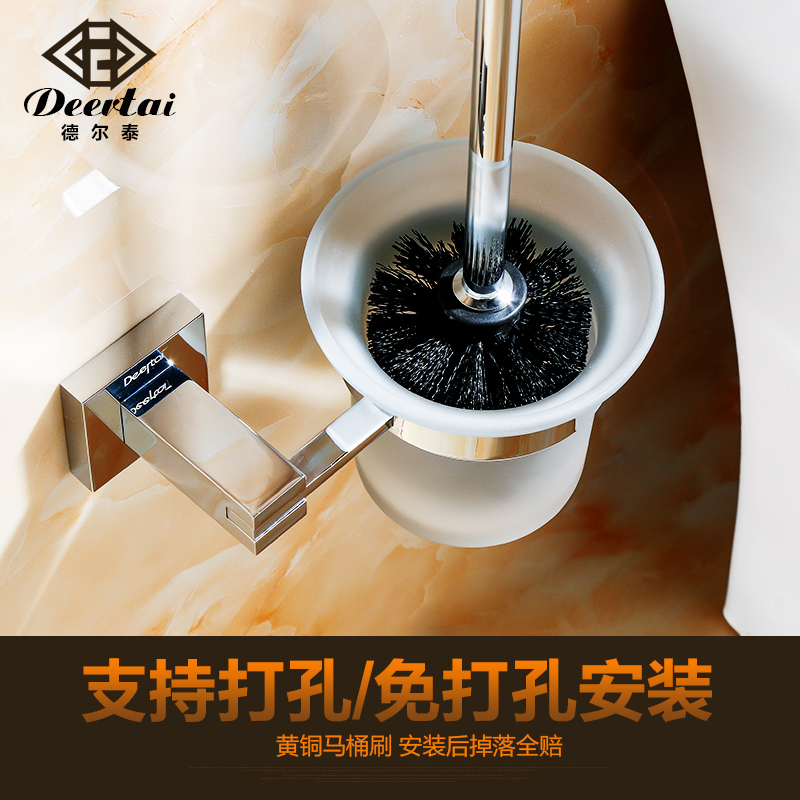 Altay all copper bathroom suite toilet brush holder toilet toilet brush soft brush glass cup can avoid drilling