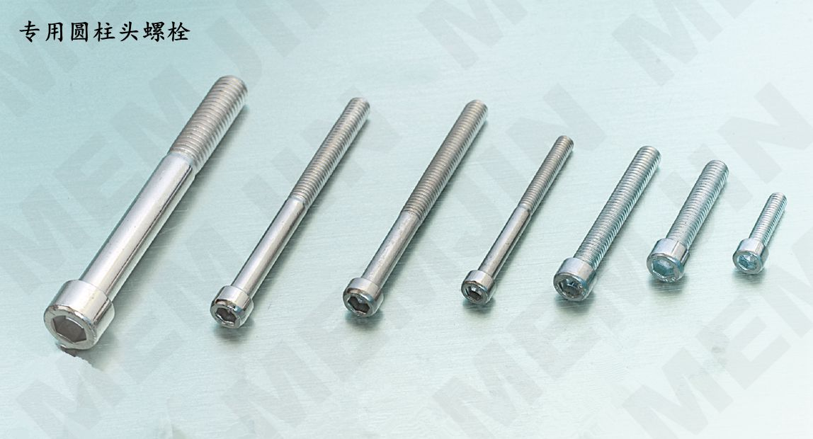 Aluminum accessories m6 * 35 cylinder head bolts industrial aluminum special bolts cylindrical head screws and more models