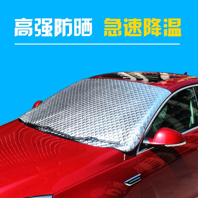 Aluminum car sun shade sun block front windshield cover insulation summer sun sun shade and a half cover sewing