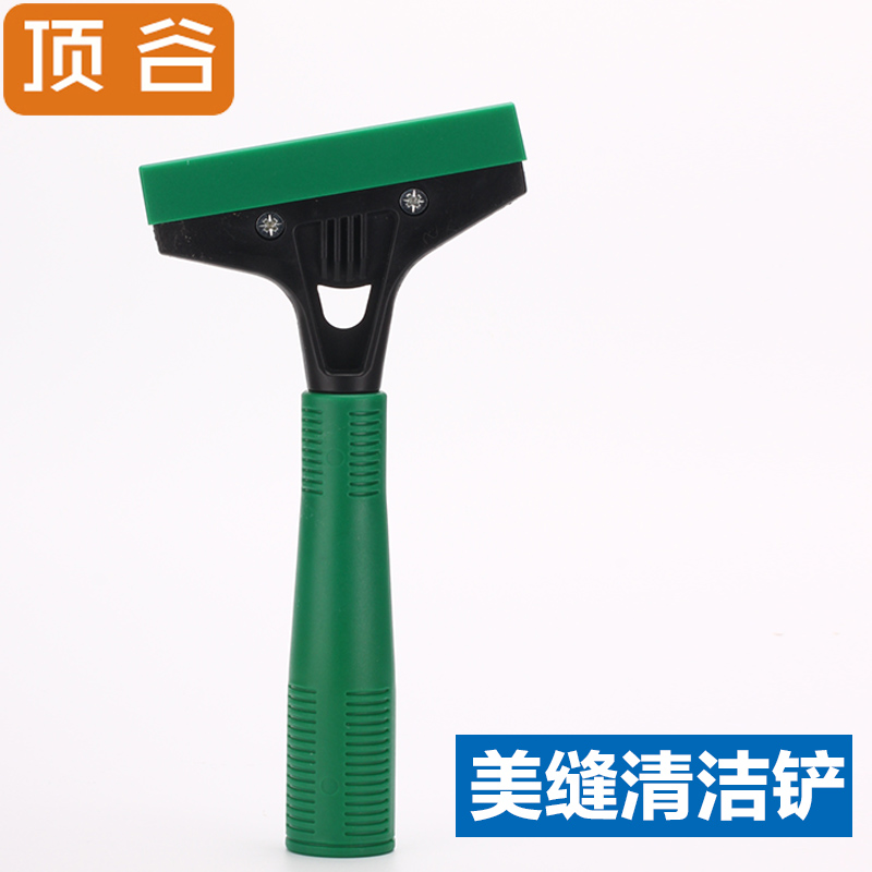 America seam agent glass tile blade cleaning cleaning tools in addition to plastic scraper blade shovel blade wall floor cleaning blade