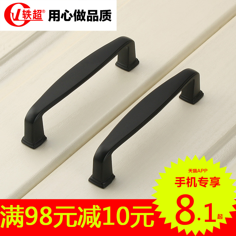 American black bedside cabinet handle door handle retro matte black handle cabinet handle european modern minimalist handle