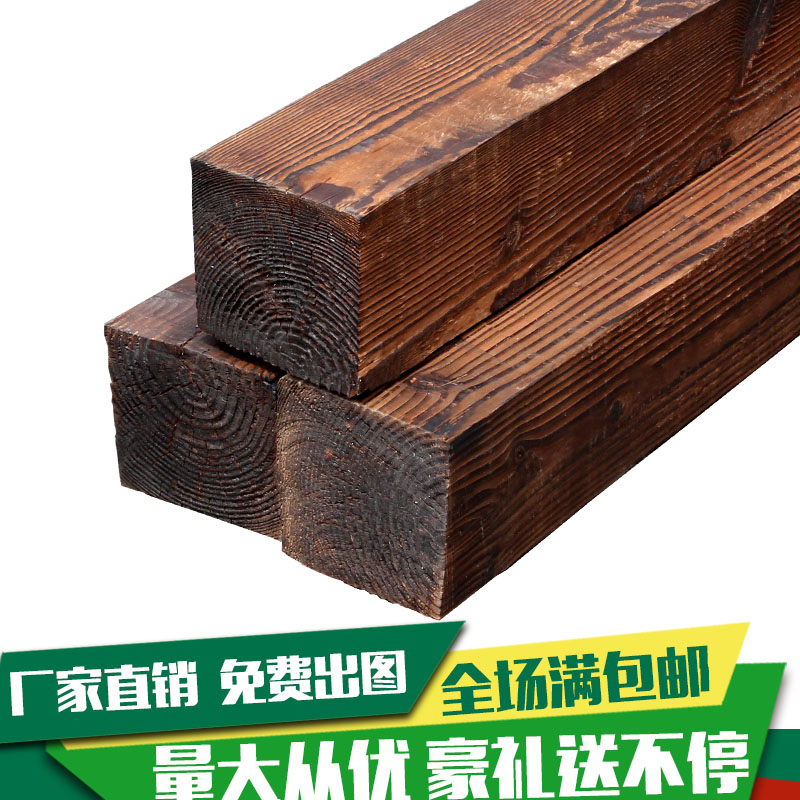 American douglas fir carbonized wood vine swing beam column outdoor wood keel square wooden plate wholesale