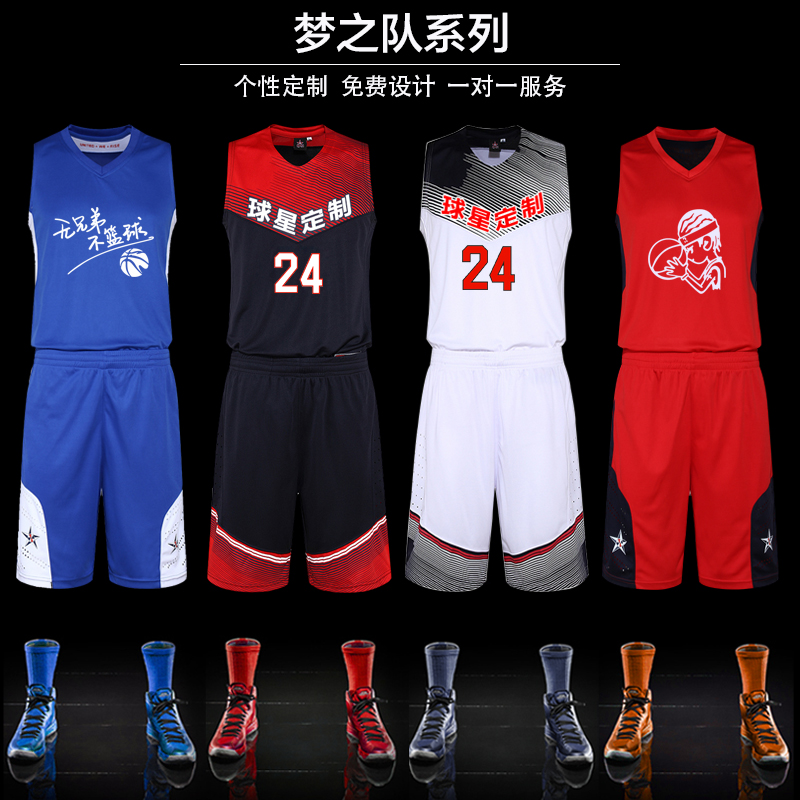 American dream eleven light version customized basketball uniforms dream ten twelve state house dream team basketball team basketball clothes Clothing