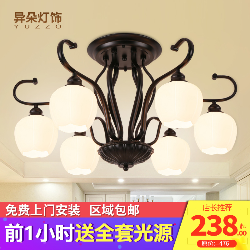 American iron ceiling lamp pastoral simplicity glass modern minimalist living room lamp bedroom den restaurant lighting 2236