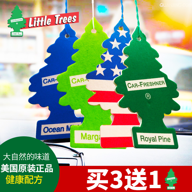 American little trees little tree air freshener car air freshener hanging car perfume car ornaments in addition to smell air freshener