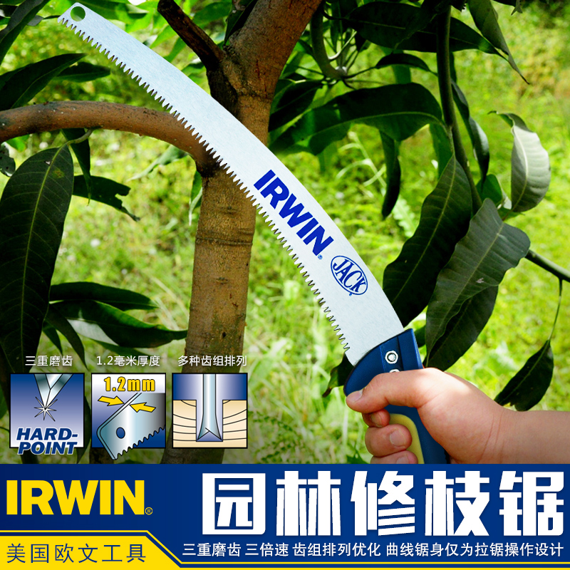 American owen (irwin) jack series gardening pruning saws sawing branches saw hand saw 13 inch curved blade