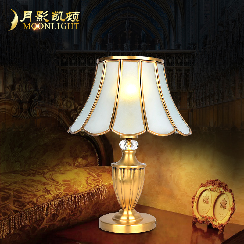 American retro lamp warm european creative living room lamps study full copper lamps minimalist bedroom bedside lamp personality
