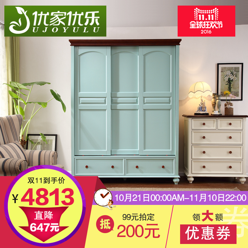 American rustic wood furniture sliding door wardrobe sliding door sliding pastoral bedroom mediterranean to do the old style big almirah