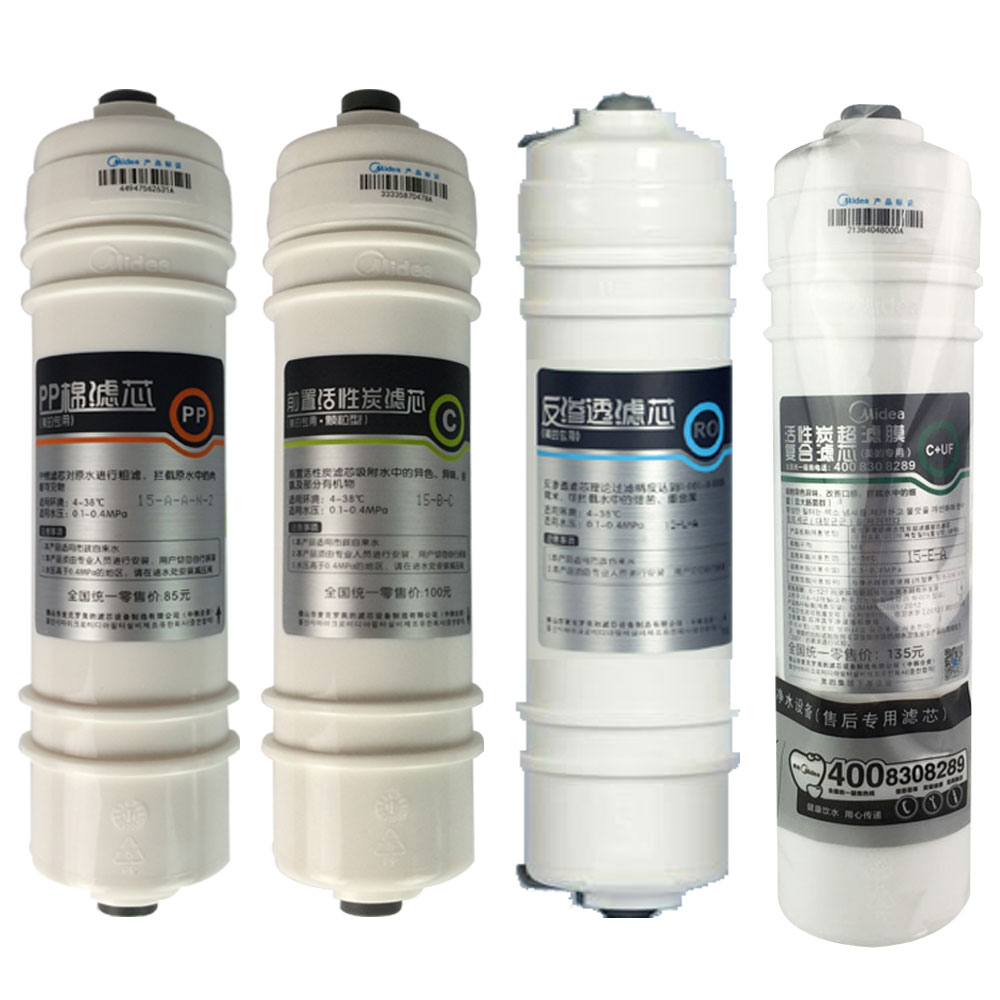 America's m6 filter MRO1589C-75G ro reverse osmosis membrane filter supplies accessories a full genuine mail