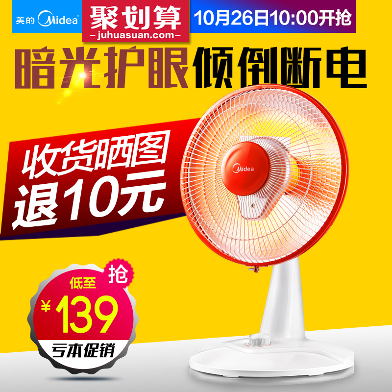 America's small solar home heating nps7-13t small warm sun phyllo province electric fan heater fan heater electric heating electric heaters