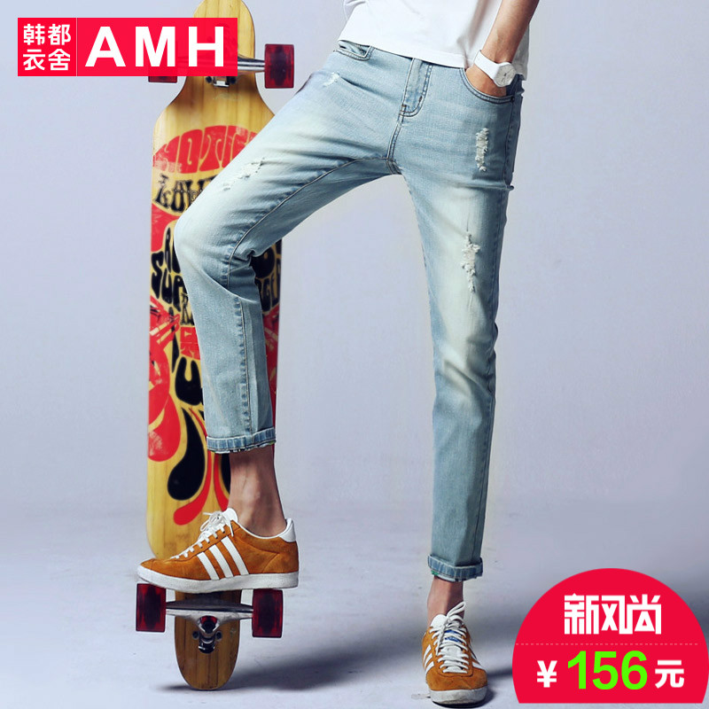 Amh korean homes have clothes 2016 summer new korean version of slim hole jeans men straight leg nine points jeans