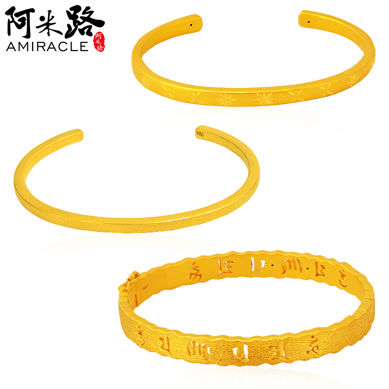 Ami road足金3d hard gold jewelry gold bracelet 999 gold bracelet female models bracelet jewelry gift female models