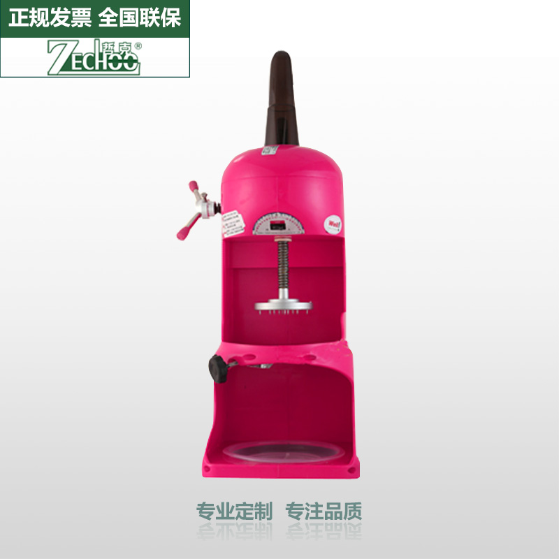 Amid the ice machine tea shop commercial ice machine sand electric snowflake ice machine ice machine ice machine ice machine ice machine ice rain