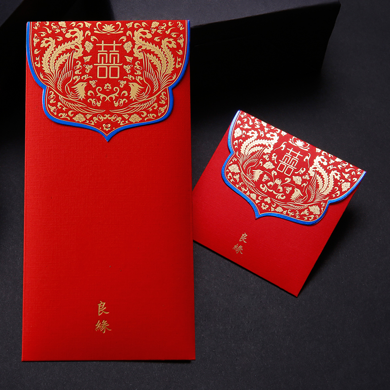 Amidst the collection of creative wedding red 2016 red envelopes wedding supplies chinese red envelopes size 1 0