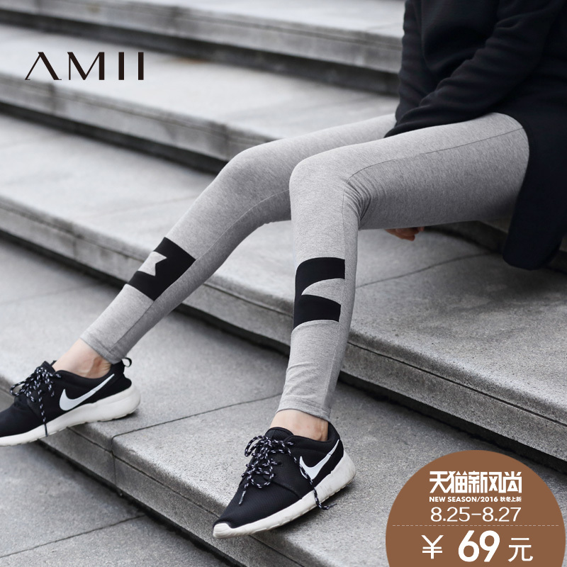 Amii [minimalism] 2016 summer and autumn new women stitching cotton leggings nine points trousers 11672291