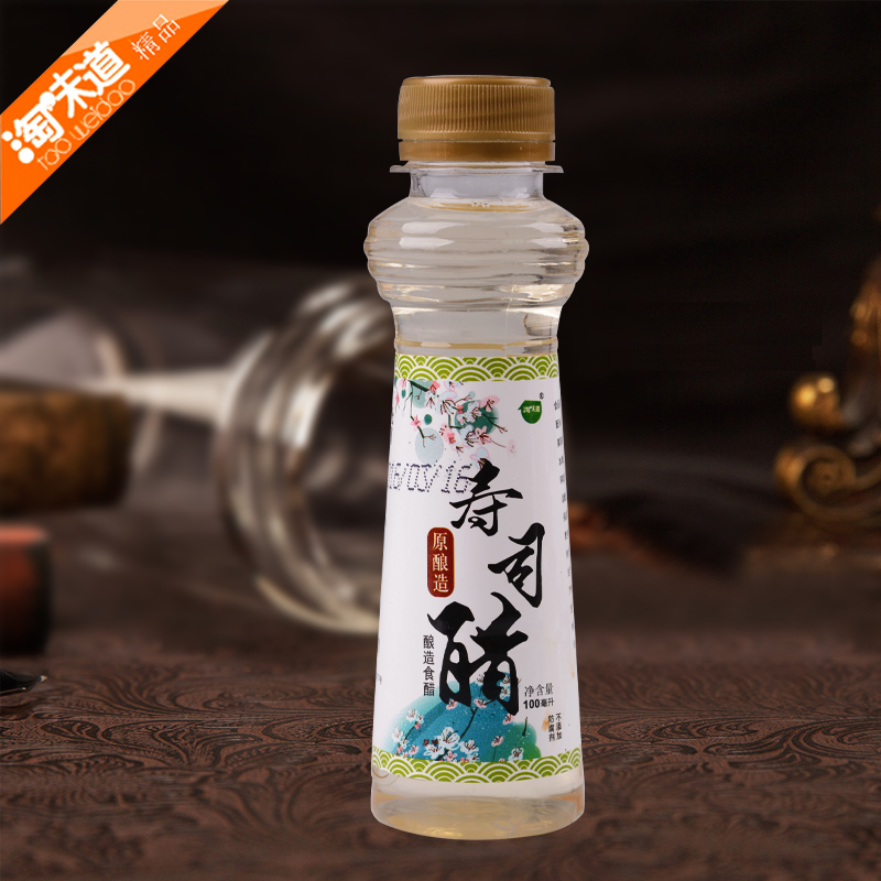 Amoy taste sushi vinegar solution 100 ml sushi sushi ingredients sushi rice vinegar
