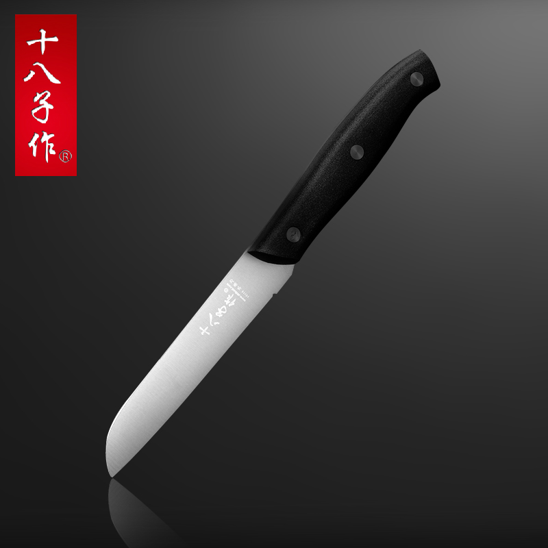 Amphisarca eighteen yangjiang eighth child as a fruit knife kitchen knives kitchen knife stainless steel multi knife household knife flaying Knife