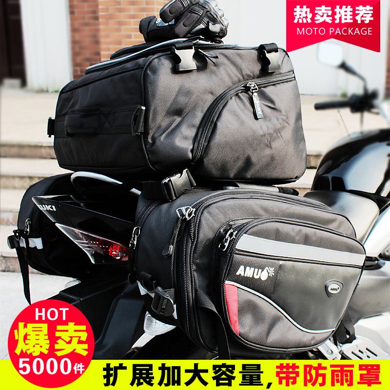 Amu tail bag back seat riding a motorcycle side boxes knight helmet backpack side edging baotou travel camel saddle