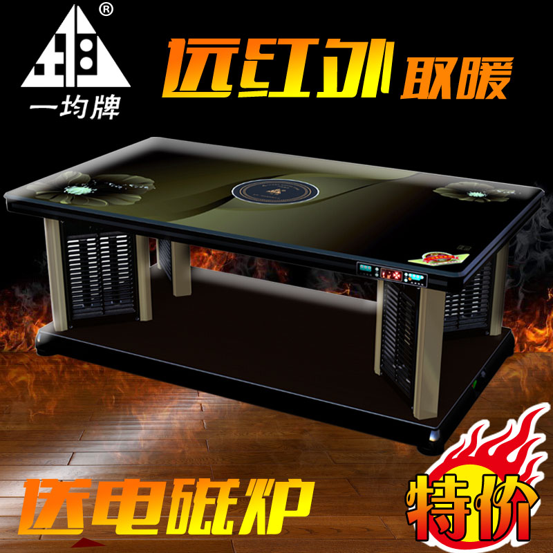 An average licensing electric heating heating coffee table coffee table coffee table electric heaters electric heaters electric heating electric heating table table table table roast