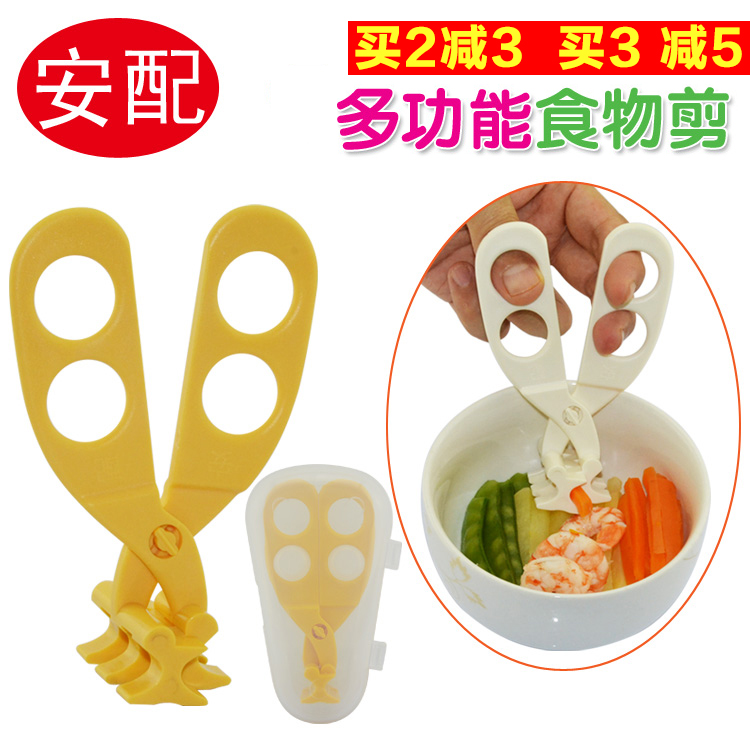 An infant with a baby food baby food supplement scissors scissors scissors tool grinder food tableware food supplement for children