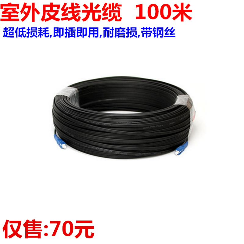 China Single Wire Cable, China Single Wire Cable Shopping Guide at ...
