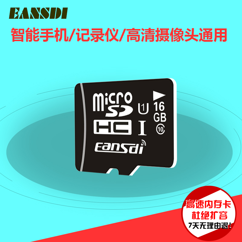 An shidi tf memory card storage card micro sd card class10 high speed mobile phone memory card free shipping