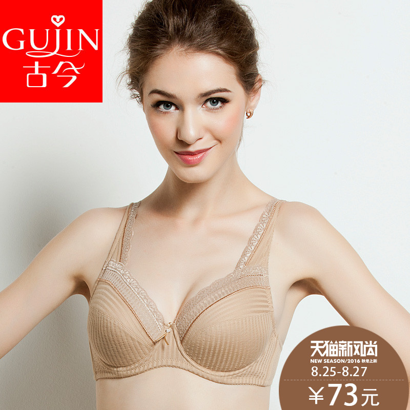 Ancient and modern shipping ancient and modern bra counter genuine female cotton thin section full cup bra adjustable underwear 0140