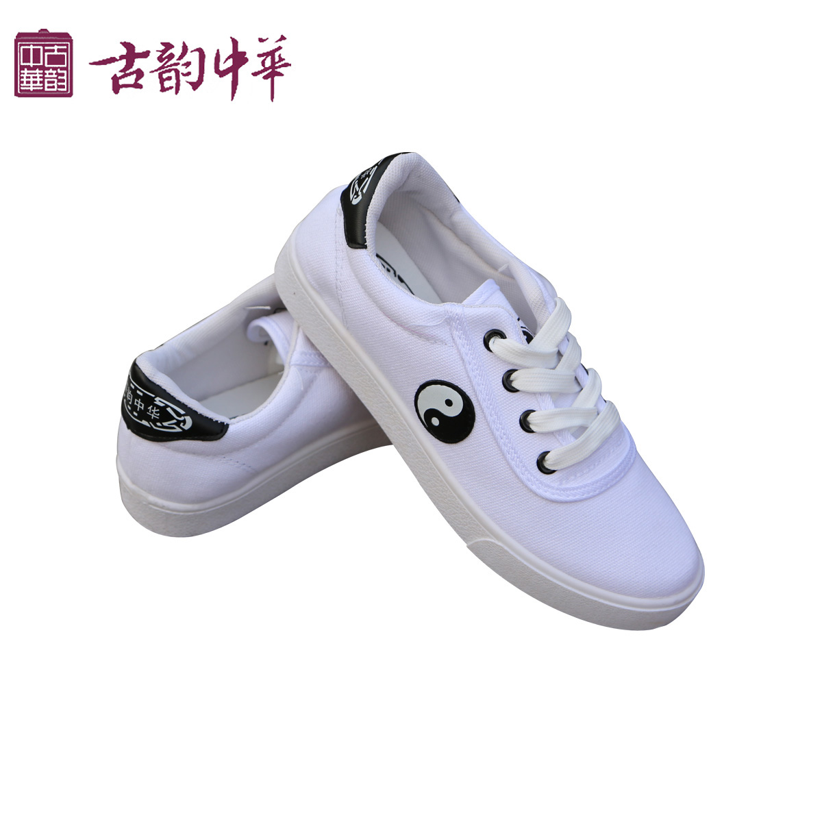 Ancient chinese cotton canvas shoes tai chi shoes vigorous sports shoes in black and white male and female models promotions
