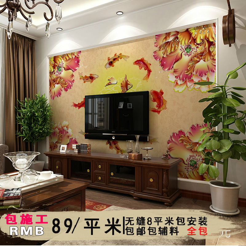 Ancient chinese tv background wallpaper murals wallpaper the living room ellen wovens seamless wall covering large mural nine fish figure 3d