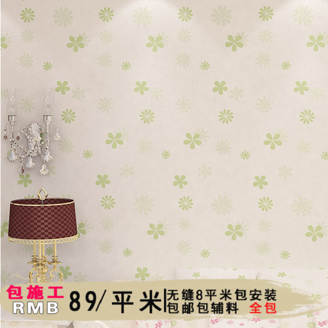 Ancient ellen contadino wovens small snowflake flower cartoon children's room green wallpaper living room bedroom wallpaper background wallpaper