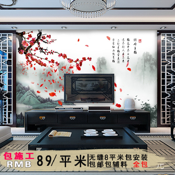 Ancient ellen tv backdrop wallpaper wallpaper living room bedroom three-dimensional wovens type plum large mural in the